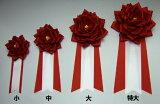 リボン徽章バラ赤 中