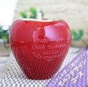 【彫刻できるグラス・加工料込】オイルランプ 津軽赤りんご セルフデザインコース