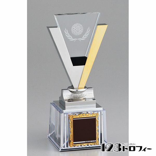 ゴルフ専用表彰用品 ブロンズトロフィー BR-8614A ★高さ255mm 《##13》 ゴルフコンペの賞品・景品にトロフィーを!