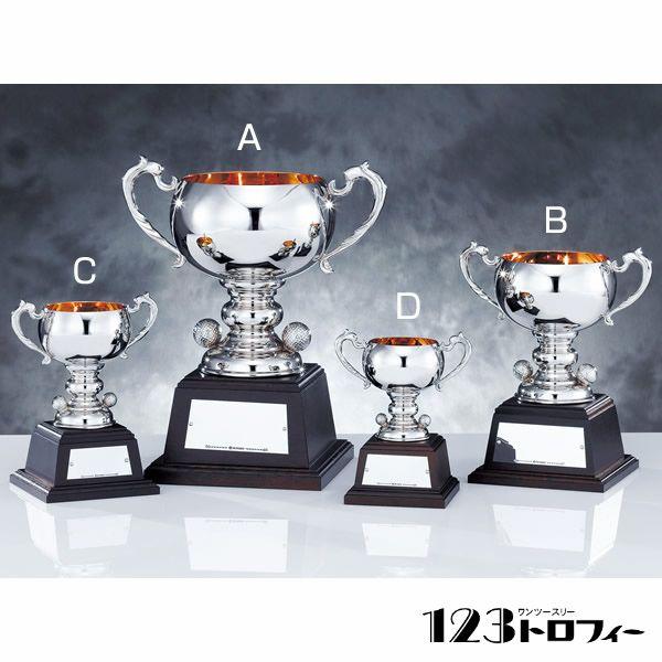 シルバーカップ(ゴルフ) NO-8168C ★高さ195mm 《SSS-4》 ゴルフコンペに最適!シルバー優勝カップ