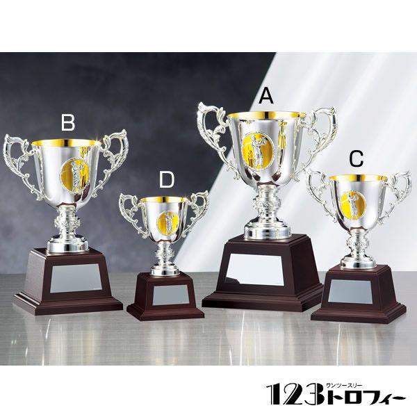 ゴールド&シルバーカップ(ゴルフ) NO-8529C ★高さ193mm 《BBS-4》 ゴルフコンペに最適!優勝カップデザイン料・彫刻料無料の優勝カップ