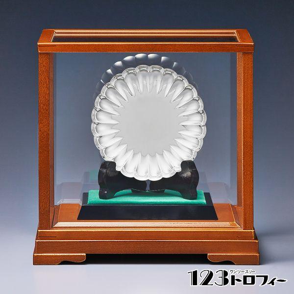 銀製品 菊皿 NS-1150C ★高さ172mm ★プレート彫刻無料 ★送料無料 退職退官記念品としてご利用いただいております。本物の銀製品を大切な方へのお祝に。退職退官や叙勲の記念品に最適。デザイン料・彫刻料無料・送料無料の記念品