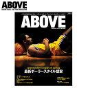Abovemagazine-4-01