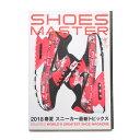 SHOES MASTER Vol.29(シューズ マスター Vol.29)
