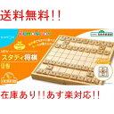 あす楽 【送料無料】KUMON くもん NEWスタディ将棋 WS-31 5歳以上〜 将棋 知育玩具 プレゼント お祝い ゲーム