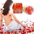 在庫あり!!【送料490円】ビューティーローズクリスタル 50粒 臭い 香り バラの香り ローズサプリメント