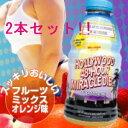 あす楽!!【送料無料】【2本セット】ハリウッド48時間ミラクルダイエット