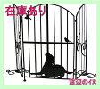 在庫限り限定3!!【送料無料】シルエットゲート 窓辺のイヌ SI-1951 目隠し 仕切り アイアン 犬 猫 侵入 脱走 防止