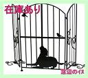 在庫限り限定5!!【送料無料】シルエットゲート 窓辺のイヌ SI-1951 目隠し 仕切り アイアン 犬 猫 侵入 脱走 防止