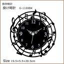 【送料490円】音符時計 掛け時計 G-1169BK 壁掛け時計 掛け時計 音符 ト音記号 音楽 教室 リビング