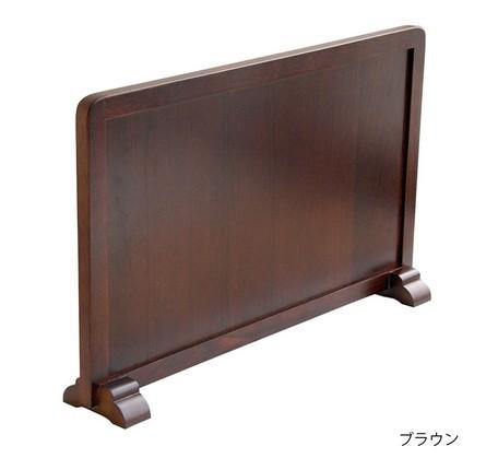 在庫あり!!【送料無料】ヤマコー ミニ衝立 45x8xH28 ブラウン 仕切り テーブル 卓上