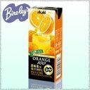 バヤリース オレンジ100% 200ml 紙パック 48本(2ケース)【アサヒ】【Asahi】