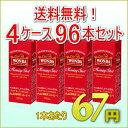 ワンダ モーニングショット 200ml 紙パック 96本(4ケース)  【Asahi】【RCP】