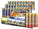 【日本全国送料無料!】 三菱 アルカリ乾電池10本パック x 3個セット【単4x4本おまけ付!】【LR6N/10S】 【代引不可】 電池 【C】