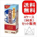 アサヒ 六条麦茶 250ml 紙パック 96本(4ケース)【B】【Asahi】【花見】【運動会】【キャンプ】【エコ】/麦茶/お茶【RCP】【B】