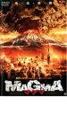 【中古 DVD】▼MAGMA マグマ▽レンタル落ち