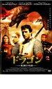 【中古】DVD▼ドラゴン 竜と騎士の伝説▽レンタル落ち【ホラー】