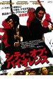 【中古】DVD▼シティ・オブ・バイオレンス 相棒▽レンタル落ち【韓国ドラマ】