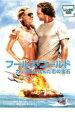 【中古】DVD▼フールズ・ゴールド カリブ海に沈んだ恋の宝石▽レンタル落ち