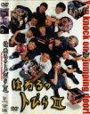 【中古】DVD▼はねるのトびら 2【お笑い】