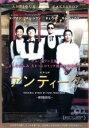 【中古】DVD▼アンティーク 西洋骨董洋菓子店▽レンタル落ち【韓国ドラマ】【チュ・ジフン】