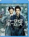 【バーゲンセール】【中古】Blu-ray▼シャーロック ホームズ ブルーレイディスク▽レンタル落ち