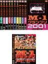 【送料無料】【中古】DVD▼M−1 グランプリ 完全版(11