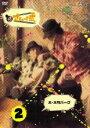 【バーゲンセール】【中古】DVD▼さまぁ〜ず式 2 大・大竹パーク▽レンタル落ち【お笑い】