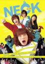 【中古】DVD▼NECK ネック▽レンタル落ち【ホラー】