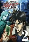 【中古】DVD▼逆境無頼 カイジ 2(第4話〜第6話)▽レンタル落ち