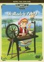 【中古】DVD▼牧場の少女カトリ 完結版▽レンタル落ち
