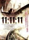 【中古】DVD▼11:11:11【字幕】▽レンタル落ち【ホラー】