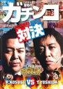 【中古】DVD▼マヨブラジオ presents ブラックマヨネー