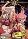 【中古】DVD▼瀬戸の花嫁 3(第6話〜第8話)▽レンタル