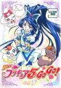 【中古】DVD▼Yes!プリキュア5GoGo! 7(第19話〜第21