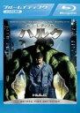 【中古】Blu-ray▼インクレディブル・ハルク ブルーレイディスク▽レンタル落ち