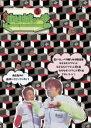 【バーゲンセール】【中古】DVD▼ホリさまぁ〜ず 5▽レンタル落ち【お笑い】