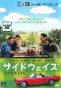 【バーゲンセール】【中古】DVD▼サイドウェイズ【字幕】▽レンタル落ち