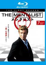 【バーゲンセール DVD】【中古】Blu-ray▼THE MENTALIST メンタリスト ファースト・シーズン1 Vol.7 ブルーレイディスク▽レンタル落ち【海外ドラマ】