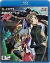 【バーゲンセール DVD】【中古】Blu-ray▼コードギアス 反逆のルルーシュR2 volume02 ブルーレイディスク