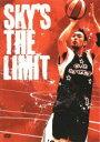 【バーゲンセール】【中古】DVD▼Sky's the limit GYMRATSが教えるアメリカン・バスケ▽レンタル落ち