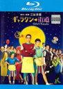 【バーゲンセール DVD】【中古】Blu-ray▼ギャラクシー街道 ブルーレイディスク▽レンタル落ち