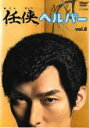【中古】DVD▼任侠ヘルパー 6(第11話 最終)▽レンタル落ち【テレビドラマ】