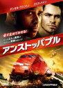 【中古】Blu-ray▼アンストッパブル ブルーレイディスク▽レンタル落ち