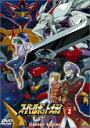 【バーゲンセール DVD】【中古】DVD▼スーパーロボット大戦 ORIGINAL GENERATION THE ANIMATION 3 Limited Edition 初回限定生産