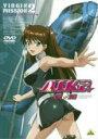 【中古】DVD▼AIKa R-16 VIRGIN MISSION 2▽レンタル落ち