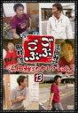 【中古】DVD▼ごぶごぶ 浜田雅功セレクション 13▽レンタル落ち【お笑い】