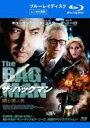 【中古】Blu-ray▼ザ・バッグマン 闇を運ぶ男 ブルーレイディスク▽レンタル落ち