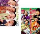 2パック【中古 DVD】▼笑い飯 千鳥の大喜利ライブDVD(