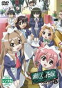 【中古】DVD▼瀬戸の花嫁 OVA 2 義(第3話、第4話)▽レ